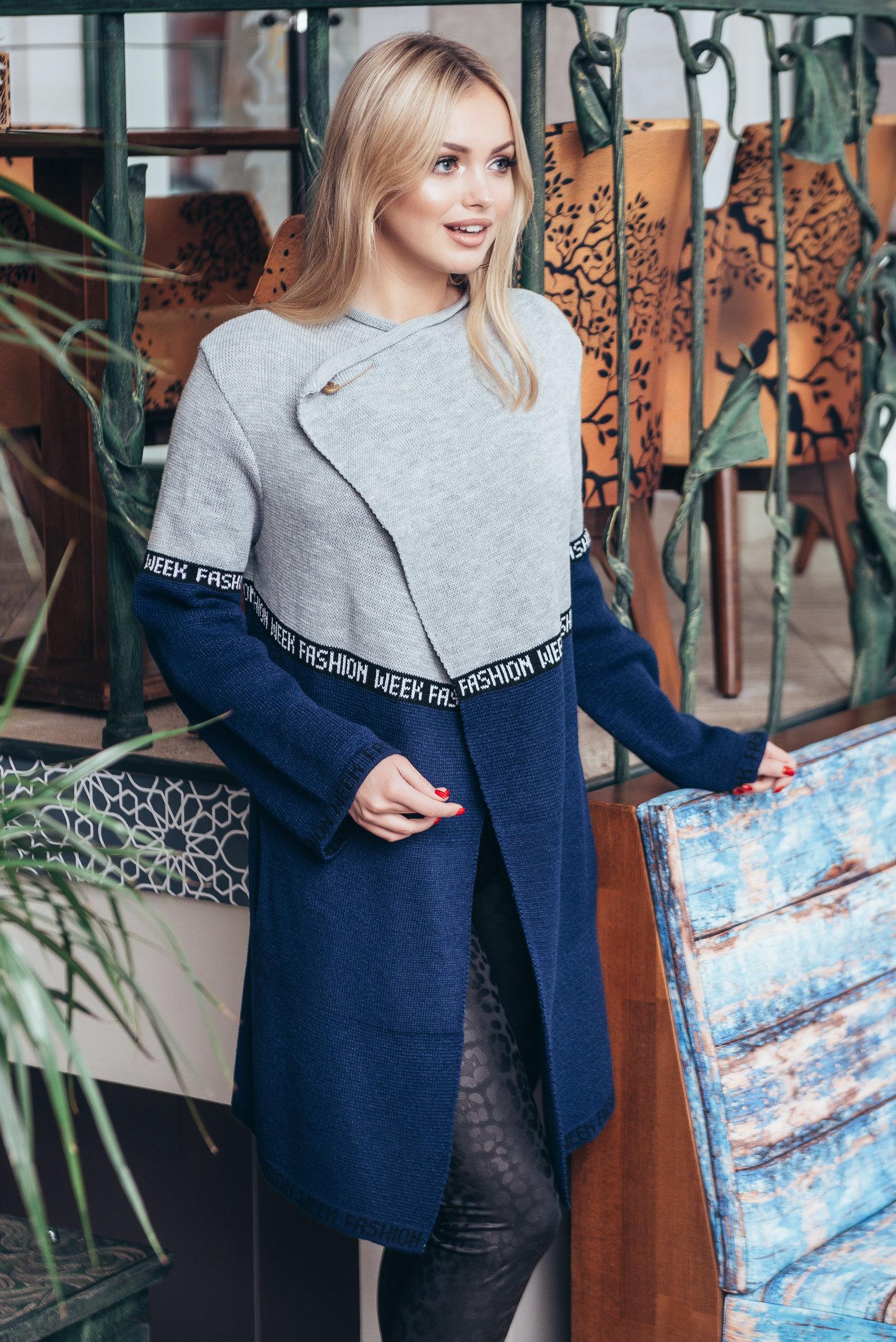 вязаный кардиган с лампасами Fashionweek серый синий